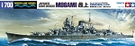 Mogami Japanese Light Cruiser 1:700 Scale Tamiya 31359
